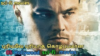 5 Hollywood best chrishtoper nolan movies in tamil | tube light | vm tamil |