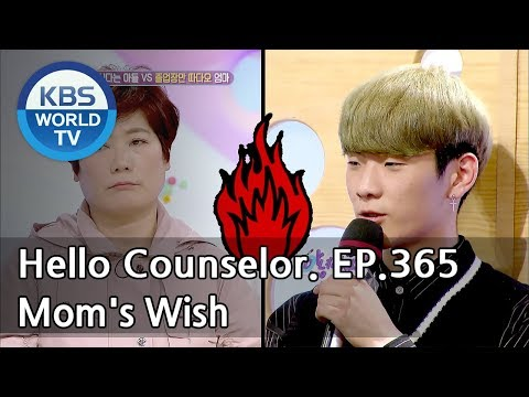 Please just graduate. It's my wish!!! [Hello Counselor Sub: