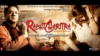 Rakht Charitra Background Music