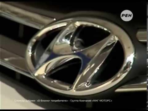 Сюжет Тест драйв нового Hyundai Solaris