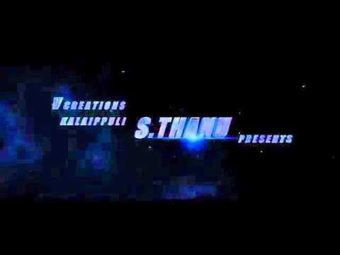 Vijay new filem song