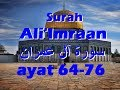 2006/03/20 Ustaz Shamsuri 388 - Surah Ali Imran ayat 64-76 NE1