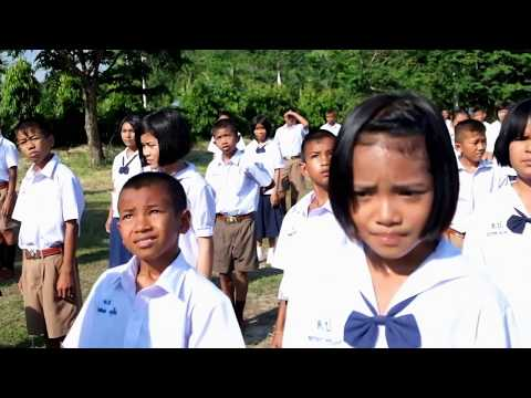 วีดีทัศน์แนะนำโรงเรียนโดมประดิษฐ์วิทยา สพม.29