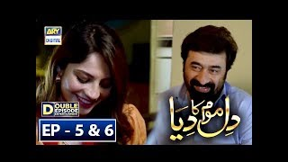 Dil Mom Ka Diya Episode 5 & 6 – 11th September 2018 - ARY Digital Drama