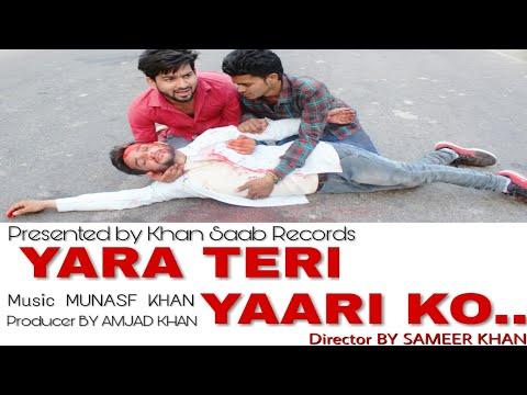 Mere_Dil_Ki_Ye_Dua_Hain_(Sameer Khan Cover Video)