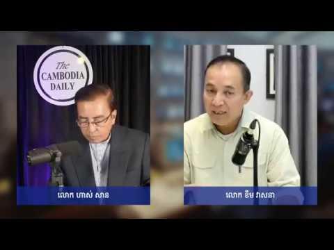The Cambodia Daily Idea Talk VS Khem Veasna LDP - March 06 2019
