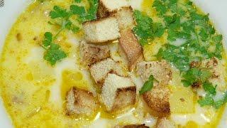 Сырный суп с гренками. Сырный суп с курицей. Что приготовить на обед, ужин?(Сырный суп)