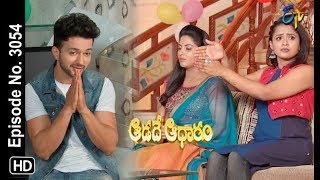 Aadade Aadharam | 29th April 2019 | Full Episode No 3054 | ETV Telugu