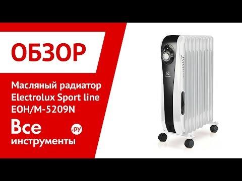Обзор масляных радиаторов Electrolux Sport line EOH M-5209N