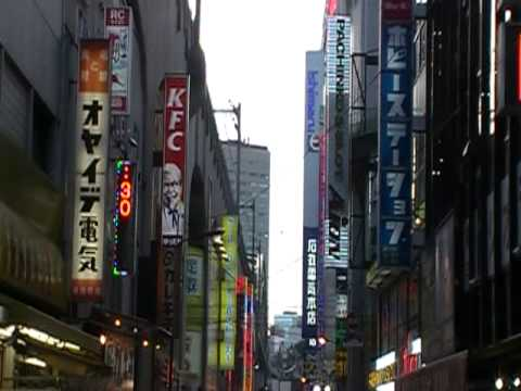 Tokyo   Busy Street In Downtown
