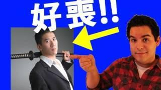 好喪 HOU SONG!!  - Learn Cantonese Slang with Carlos! feat. Emerson Wong