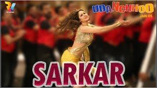 Sarkar | Udanchhoo | Amanda Rosario | Prem Chopra | Rajniesh Duggal | Rani Hazarika |