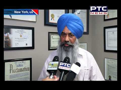 Sikh Cultural Society Committee Election by Kang Group in New York