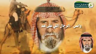 مجرور ذكر(ن) مخلد كله ابداع كلمات المستشارمحمد بن ذياب بن قويسي الشيباني اداء مشعل الروقي