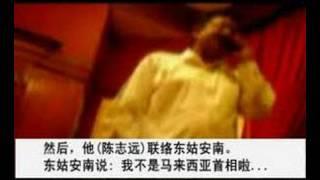 Lingam Tape (subtitle:Eng/Chn) 大马司法丑闻短片 (中/英文字幕)