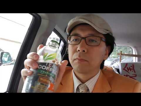 朝イチトーク:鎌倉ひかる市議が偽計業務防害!? ブラック煎茶ありがとう!(字幕:Office*Sono)