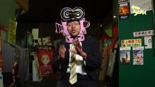 パワーレンジャー SUPER SAMURAI 第18話