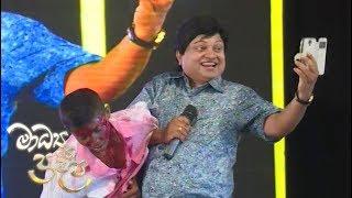Madya Pradeepa - (2018-03-24) | ITN Thumbnail