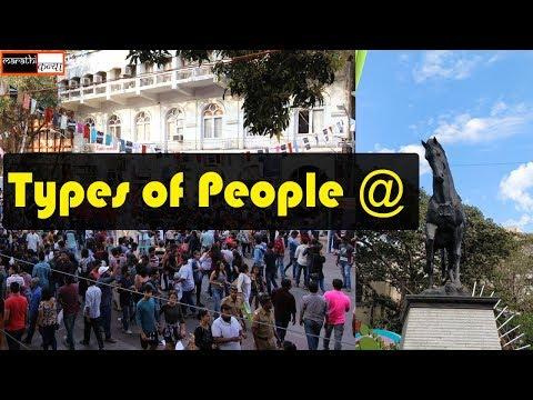4 Types of People at Kala Ghoda Art Festival   Latest Marathi Comedy Video   By Marathi Kanya