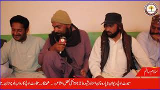 Salam Saim  Brahvi Poetry Sakhawat Adbi Karawan Balochistan