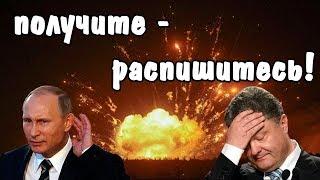 Порошенко получил от Путина подарок на день рождения!