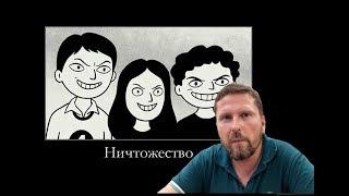 Все против Навального? :-(