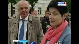 Последний звонок во Владимире 2016