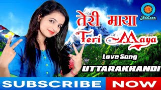Garhwali Song | Teri Maya | Full Hd Video | Rameshwar Gairola | Pramila Chamoli | Shree Film Arts