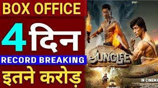 Junglee Box Office Collection Day 4, Junglee Movie Collection, Vidyut Jamwal, Junglee Collection,