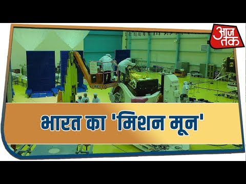 Chandrayaan 2 In Orbit, To Land On Moon's Surface After 48 Days