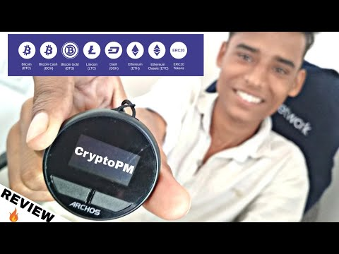 Archos Safe-T Mini Crypto Hardware Wallet Unboxing & Review In Hindi | Store All ERC20 Token Offline