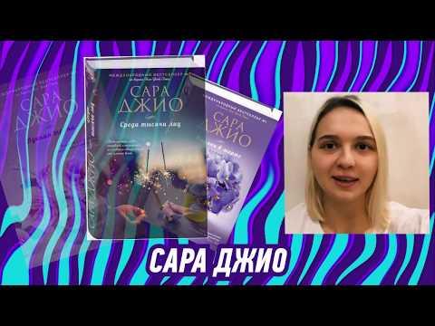 Смотр строем. Эпизод 2 - Дарья Дмитриева