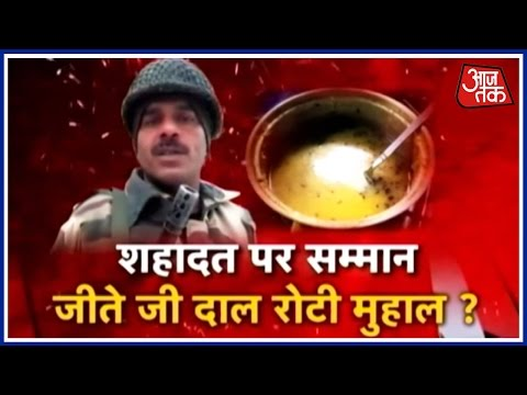 Halla Bol: BSF Jawan Alleges Bad Quality Food, Rajnath Singh Seeks Report