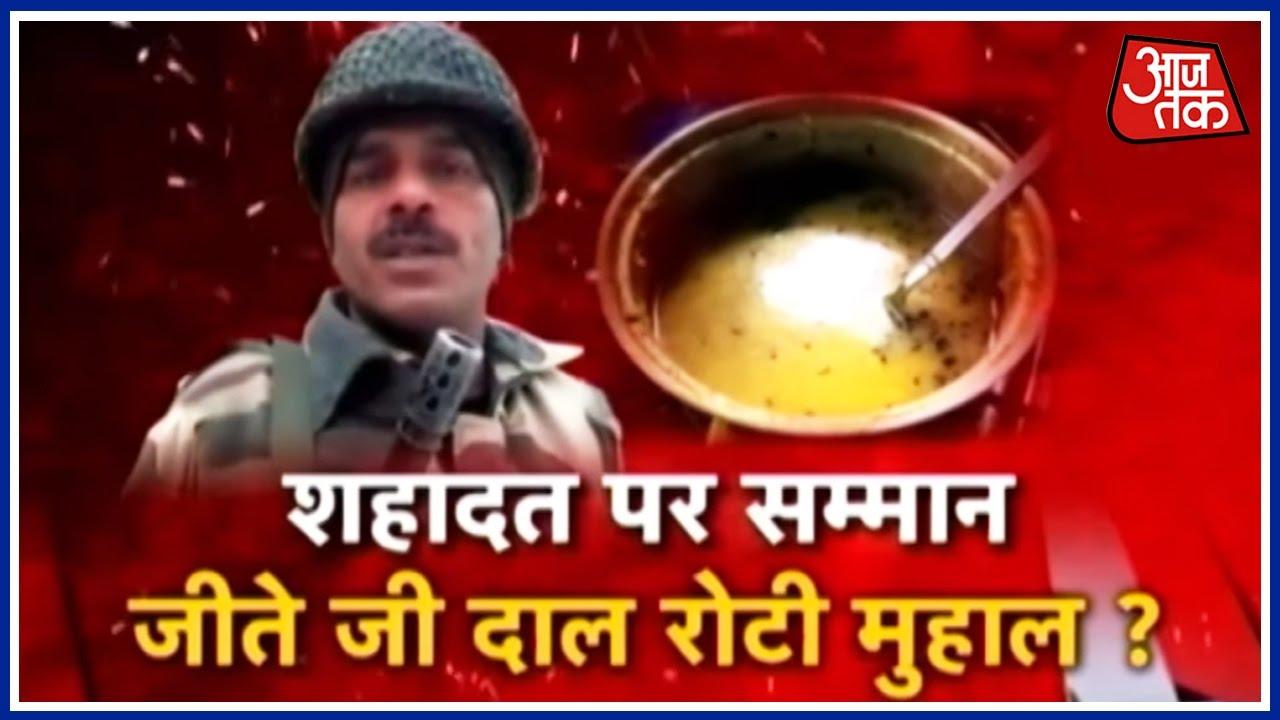 Download Halla Bol: BSF Jawan Alleges Bad Quality Food, Rajnath Singh Seeks Report