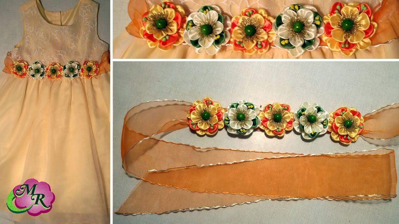 Ручная работа, пояс сплетен из вощенного шнура. Купить пояс атласный для платья