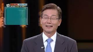 [풀영상] 엄경철의 심야토론(09/15) - 종부세 강화...집값과 세금