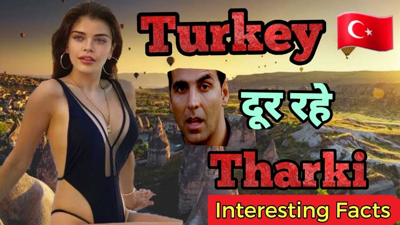 Turkey (दूर रहे  Th**ki) Interesting Facts In Hindi   Inspired You