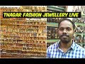 #T.NagarStreetBazzar Fashion Jewellery Direct Review Vlog #1 || J K Fancy Store Chennai