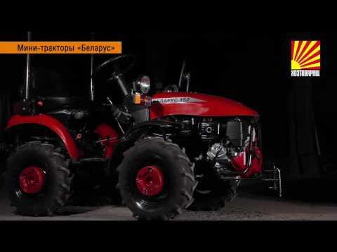 Видеообзор: мини-тракторы «Беларус-132Н» и «Беларус-152»