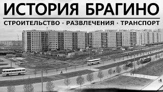 Дзержинскому району 39: история развития и уникальные архивные кадры
