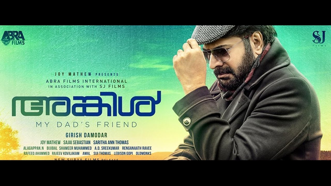 Uncle Malayalam Movie First Look Poster Review Mammootty Joy