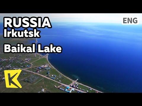 【K】Russia Travel-Irkutsk[몽골 여행-이르쿠츠크]시베리아의 진주 바이칼 호수/Baikal Lake/Freshwater/Taiga forest/Baikal seal