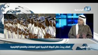 هاني وفا: هاذة الزيارة للتنسيق والتكامل من أجل القمة الخليجية