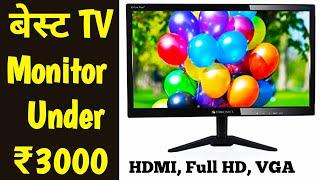 BEST TV amp MONITOR 2019 - Rs 3000 Zebronics ZEB 16A LED 16 Full HD LED MONITOR PC Build Part 2