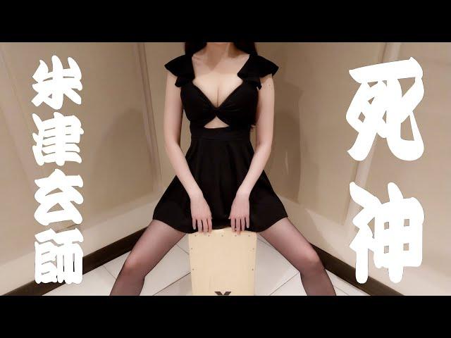 sddefault - Pan Piano—[Youtube]