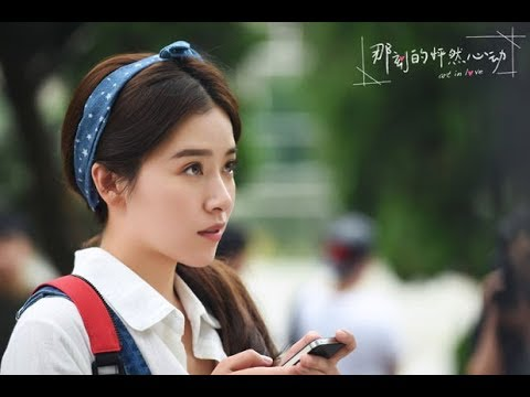 Aankhein Khuli Ho Ya Ho Band | Cute love Story 2018 | Korean Mix | Latest songs