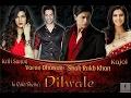 Влюбленное сердце Индийский фильм mp3