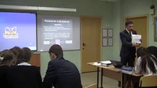 Урок информатики, Новиков_Д.М., 2013
