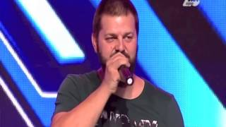 Georgi Benchev X Factor Bulgaria 2014 - Miley Cyrus cover Wrecking ball