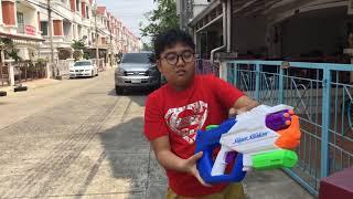 รีวิวปืนฉีดน้ำnerf super soaker DARTFIRE ไทยครับ (review)